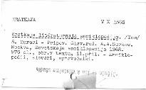 Kratkaja litěraturnaja enciklopedija