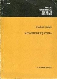 Novohebrejština