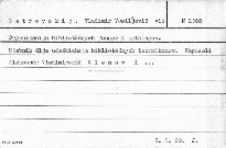 Organizacija bibliotěčnych fondov i katalogov