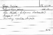 Elegičeskaja poema soč. 12 dlja skripki i fortepia
