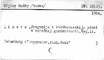 Velikorusskija pěsni v narodnoj garmonizacii