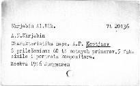 A. N. Skrjabin