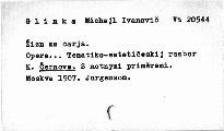 """Glinka M.I.: """"Žizn za carja"""""""