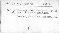 Polnoje sobranije pisem Michajla Ivanoviča Glinki