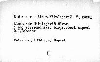 Aleksandr Nikolajevič Sěrov i ego sovremenniki