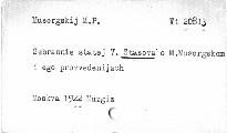 Sobranie statej V. Stasova