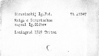 Kniga o Stravinskom