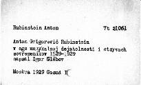 Anton Grigor'jevič Rubinštejn v jego muzykal'noj dejatel'nosti i otzyvach sovremennikov