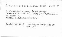 Simfoničeskije poemy Čajkovskogo