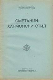Smetanin harmonski stil