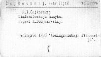 P.I.Čajkovskij