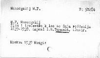 M. P. Musorgskij