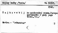 Čajkovskij na moskovskoj sceně