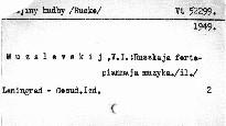 Russkaja fortěpiannaja muzyka