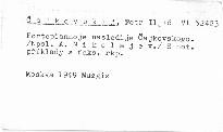 Fortepiannoje nasledije Čajkovskogo