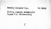 Profily ruských skladatelov
