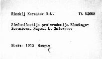 Simfoničeskije proizveděnija Rimskogo Korsakova