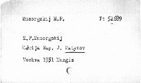 M.P.Musorgskij