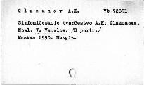 Simfoničeskoje tvorčestvo A.K.Glazunova