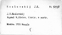 I. S. Kozlovskij