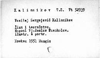 Vasilij Ssergejevič Kalinnikov