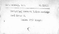 Skripičnyj koncert D.Kabalevskogo