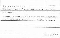 Bibliografia zagadnien sztui tanesznej z lat 1961-