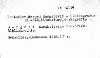 Serghei Sergheievich Prokofiev
