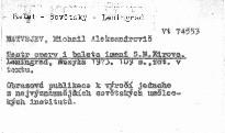 Těatr opery i baleta imeni S. M. Kirova