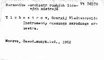 Instrumenty russkogo narodnogo orkestra