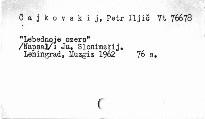 Lebedinoje ozero P. Čajkovskogo
