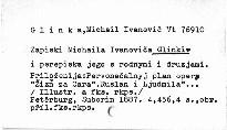 Zapiski Michaila Ivanoviča Glinki i perepiska jego s rodnymi i druz'jami