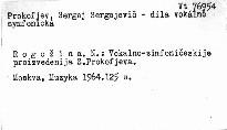 Vokalno-simfoničeskoje prizzveděnija S. Prokofjeva