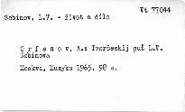 Tvorčeskij put L. V. Sobinova