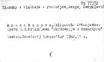 "Opera S.S.Prokofjeva ""Obručenie v monastyre"""