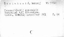 D. D. Šostakovič. Notografičeskij spravočnik