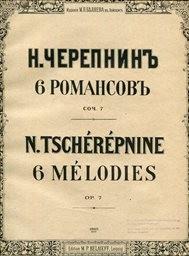 6 romancov, op. 7