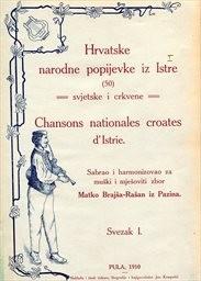 Hrvatske narodne popijevke iz Istre.