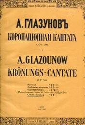 Koronacionnaja kantata op. 56