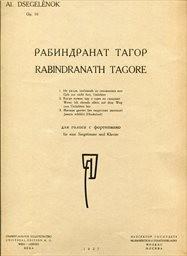 Rabindranath Tagore, op. 10