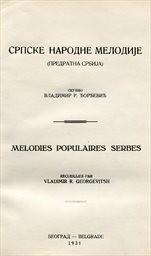 Srpske narodne melodije