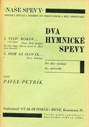 Dva hymnic