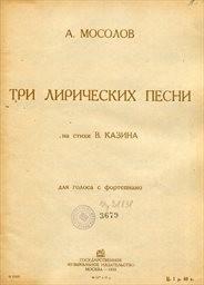 3 liričeskich pesni na stichi V. Kazina