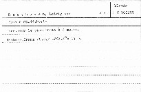Sonate, op. 14  No. 1