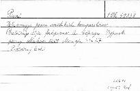 Izbrannyje pesni sovetskich kompozitorov