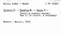 Istorija ruskoj muzyki
