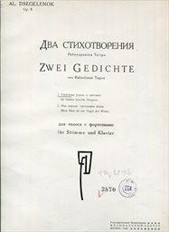 2 gedichte, op. 8 No. 1