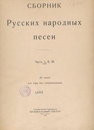 Sbornik ru