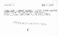 Masarykův slovník naučný                         (Díl 3)