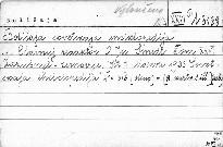Bolšaja sovetskaja enciklopedija                         (Tom 26)